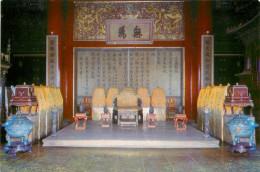Jiao Tai Dian, Beijing, China Postcard Unposted - Chine