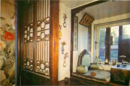 Yang Xin Dian, Beijing, China Postcard Unposted - Chine