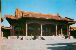 Zhai Gong, Beijing, China Postcard Unposted - Chine
