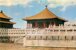Zhong He Dian, Beijing, China Postcard Unposted - Chine