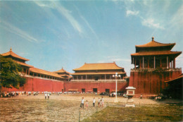 Meridian Gate, Beijing, China Postcard Unposted - Chine