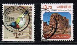 Hong Kong 2006/14, Michel# 1391 + 1907 O Fork-tailed Sunbird (Aethopyga Christinae)/ Kang Lau Shek - Oblitérés