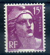 FRANCE 1945-47 YVERT N° 724 NEUF SANS CHARNIERE COTE 5E - Ungebraucht
