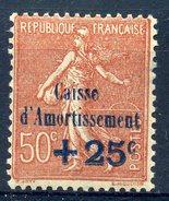 TIMBRE DE FRANCE 1928 MNH NEUF Luxe ** N° 250 COTE 75 E - France