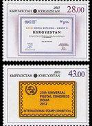 Kirgizië / Kyrgyzistan - Postfris / MNH - Complete Set Gouden Medaille Kirgizië 2013 - Kirgizië