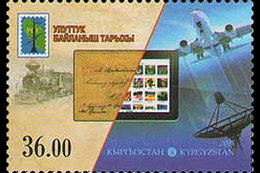 Kirgizië / Kyrgyzistan - Postfris / MNH - Historie Nationale Communicatie 2013 - Kirgizië