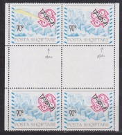 Albania 1992 Admission CEPT 90Q Value  2X Gutter WITH VARIETY  ** Mnh (33405) - Ideas Europeas