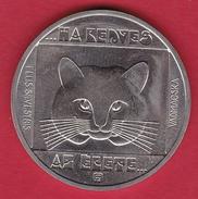 Hongrie - 100 Forint 1985 - SUP - Hungría