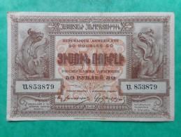 Armenia 50 Rubles 1919 - Arménie