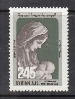 1984 Syria Mother's Day   Complete Set Of 1 MNH - Syrie