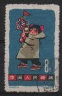 Chine  : N° Yvert  1472 Oblitéré  -  Jeux D´enfant ( Moulin De Papier ). - Gebruikt