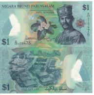 BRUNEI   1 Ringgit   New Date  2013    P35b    UNC - Brunei