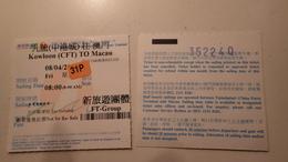 Ticket Embarquement. Hong Kong Vers Macao. KOWLOON To MACAU - Billets D'embarquement De Bateau