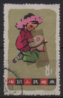 Chine  : N° Yvert  1475 Oblitéré  -  Jeux D´enfant ( La Broderie ). - Gebruikt