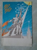 D142314 QSO -  RADIO  AMATEUR   Card - Russia  Moscow URSS  1969   -1917-1967 - QSL-Kaarten