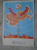 D142315  QSO -  RADIO  AMATEUR   Card - Russia  Moscow URSS QHT KIEV  -   1970   -1917-1967 - QSL-Kaarten