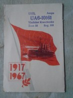 D142317  QSO -  RADIO  AMATEUR   Card - Russia  Moscow URSS -QTH-ANAPA - To HA8QO GYULA-  1970 -1917-1967 - QSL-Kaarten