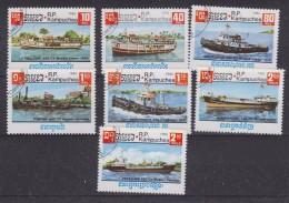 Cambodia 1985 Ships 7v Used Cto (33410) - Cambodja