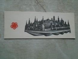 D142319  QSO -  RADIO  AMATEUR   Card - Russia  Moscow URSS -Tambov - To HA8QO GYULA-  1970 - QSL-Kaarten