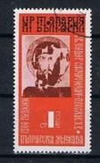 Bulgarije Y/T 2114 (0) - Gebraucht