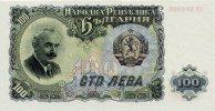 Bulgaria 100 Leva 1951 Pick 86 UNC - Bulgaria