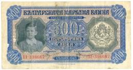 Bulgaria 500 Leva 1943 - Bulgaria