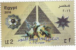 Egypt New Issue 2916, Ann.October Wazr 1v.complete Set MNH - Nuovi