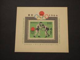 MONGOLIA - BF 1964 TOKYO - NUOVO(++) - Mongolia