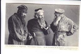 "RUSSIAN THEATRE "" ANATEMA""  JUDAICA 15 - Jewish"