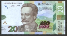 UKRAINE Banknote 20 Hryvnia 2016 Dedicated To The 160th Anniversary Of The Writer Ivan Franko's Birthday, UNC - Ukraine