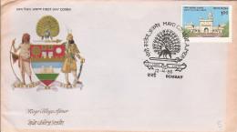 INDE INDIA PAON QUEUE MAYO COLLEGE AJMER FDC 1986 BOMBAY ARCHITECTURE PAUW PFAU  PEACOCK PAVONE PAVO PAVAO