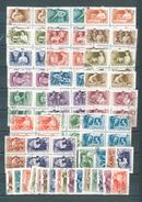 Lot Gestempelte Marken Ungarn (12202) - Oblitérés