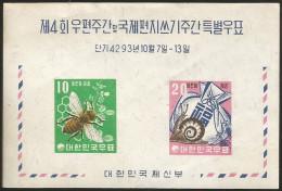 G)1960 KOREA, BEE, HONEYCOMB & CLOVER-SNAIL & MONEY BAG, IMPERF. S/S, MNH - Korea (...-1945)