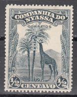 NYASSA    SCOTT NO   107    MINT HINGED     YEAR  1921 - Nyassa