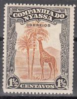 NYASSA    SCOTT NO   109    MINT HINGED     YEAR  1921 - Nyassa