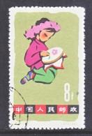 PRC  690    (o) - 1949 - ... People's Republic