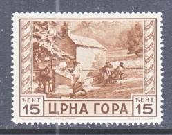 ITALIAN  OCCUP.  MONTENEGRO  2N 35   * - Montenegro