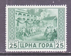 ITALIAN  OCCUP.  MONTENEGRO  2N 37   * - Montenegro