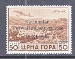 GERMAN  OCCUP.  MONTENEGRO  3 N C 1   * - Montenegro