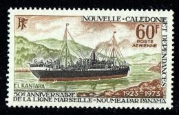 1973  Paquebot «El Kantara»  Yv PA  141  ** - Nouvelle-Calédonie