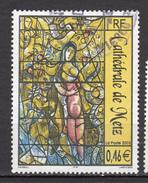 Êve, Femme Nue, Nu, Nude Woman, Pomme, Apple, Péché Originel, Vitrail, Vitraux, Chagall, Femme Enceinte, Pregnancy - Nudes