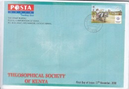 2008 Kenya  Theosophical Society Donkey   Complete Set Of 1 First Day Cover  Used