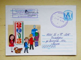 Cover Sent From Belarus Postal Stationery Youth Children Dog - Belarus