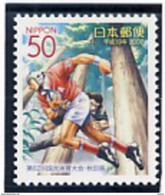 Rugby Japon 62e Rencontre Sportives Nationales  2007 - N° 4194 - Rugby