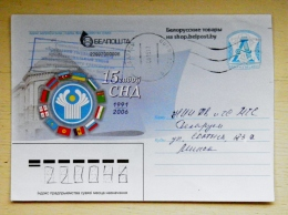 Cover Sent From Belarus Postal Stationery 2006 Flags Cis Countries - Belarus