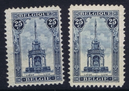 Belgium 1919 OPB 164A Signed Jean Beate + Nr 164 MH/* Falz/ Charniere  Cat Value 450 Euro - Belgique