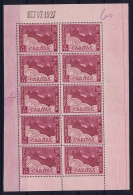 Belgium: 1921 F253 / 253 Complete Sheet  Stamps Are MNH/**/postfrisch/neuf Sans Charniere - Nuovi