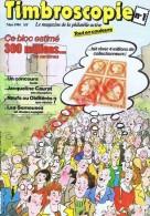Timbroscopie Numéro 1 – 03/1984. Le Magazine De La Philatélie Active. - Français (àpd. 1941)