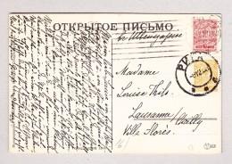 Lettland 8.12.1909 PURA ? Künstler Ansichtskarte Nach Lausanne - Lettonie