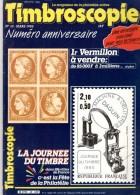 Timbroscopie Numéro 12– 03/1985. Le Magazine De La Philatélie Active. - Français (àpd. 1941)